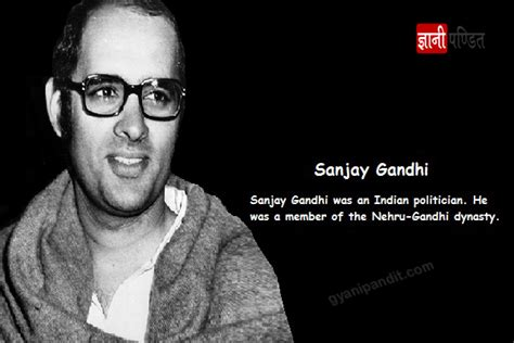 Sanjay Gandhi Biography Hindi | स जय ग ध क ज वन कह न sanjay gandhi biography hindi