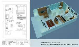 Cad Floor Plan Software by 3 D Work Freelancers 3d