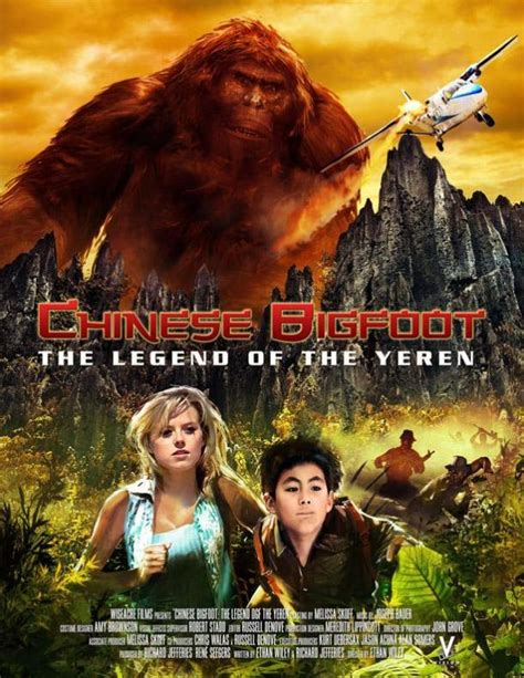film cina legend china bigfoot legend of the yeren 2015 trailer poster