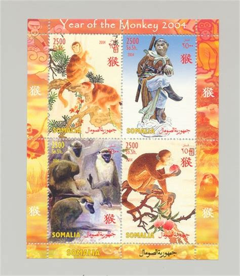 usps new year sts monkey new year 2004 animal 28 images what s your lunar