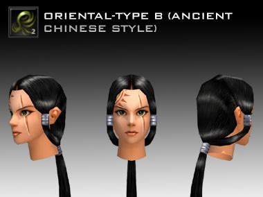 Cabal Change Kit Hairstyle Season by Type B Hairstyle Official Cabal Wiki