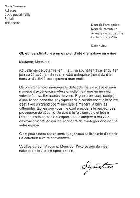 Lettre De Motivation Candidature Spontanée Ouvrier D Entretien Exemple Cv Usine Cv Anonyme