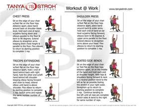 Resistance Band Exercises At Your Desk by Workout At Work