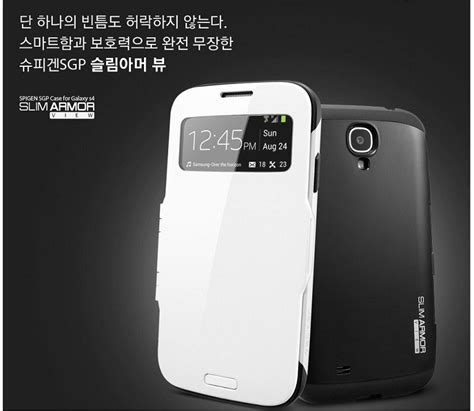Verus Armor Bumper Casing Transparan Cover Iphone 7 7 Plus uag sgp casenew arrival iphone 6 iphone 6 plus lg g3