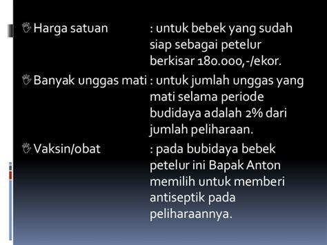 Bibit Bebek Petelur Di Medan wirausaha produk produk budidaya ternak unggas petelur
