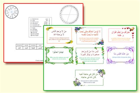 Calendrier Hadith Education De Nos Petits Musulmans Calendrier Musulman Du