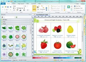 flash card maker from powerpoint powerpoint flash card
