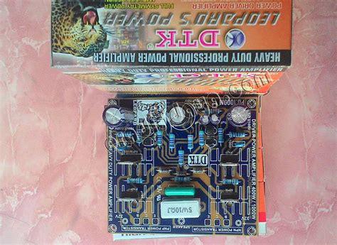 Power Lifier Untuk Lapangan power lifier rakitan untuk lapangan