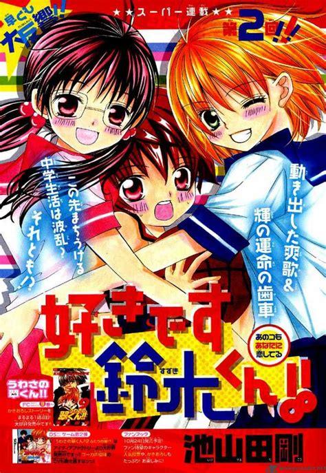 Suki Desu Suzuki Read Suki Desu Suzuki Kun Chapter 2 Mangafreak