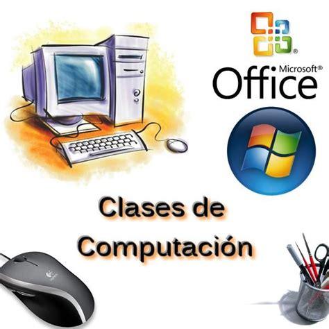 cursos de computacion a distancia clases de computacion a domicilio verano 2014 lima