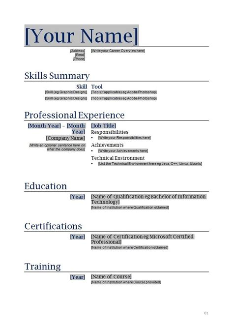 Free Resume Building Templates by Resume Builder Free Print Best Resume Gallery