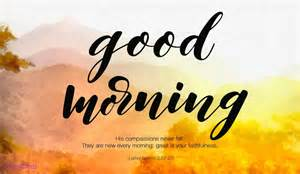 free good morning ecard email free personalized