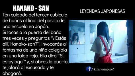 imagenes comicas de terror leyendas de terror japonesas parte 1 terror amino