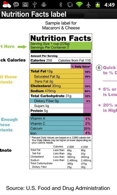 captain nutritional facts captain nutrition label nutrition ftempo