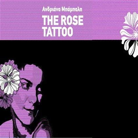 the rose tattoo bambali andriana mp3 buy full tracklist