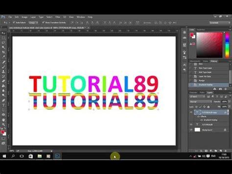 cara membuat stop motion tulisan youtube cara membuat tulisan lebih dari satu warna dengan