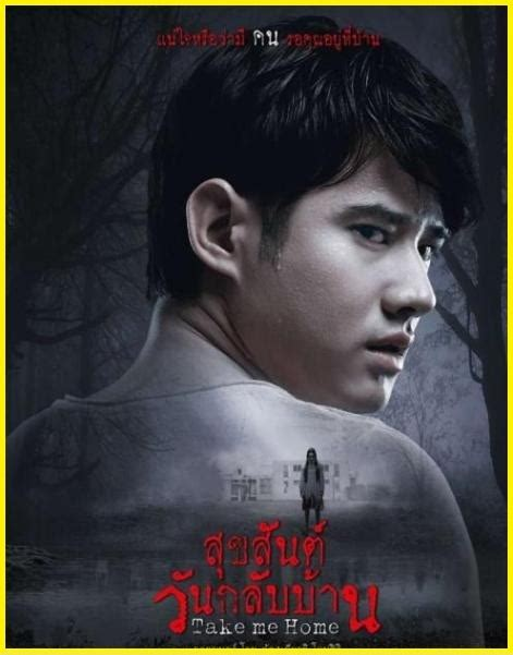 film horor thailand movie 4 film horor thailand terbaru terbaik 2016 ngasih com