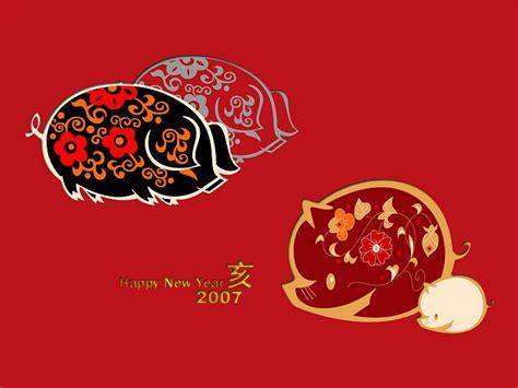 农历新年 猪年卡通壁纸 chinese new year holiday the pig year14