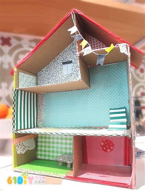 jugar a home design story 亲子diy 废纸箱制作纸房子 纸盒手工 巧巧手幼儿手工网