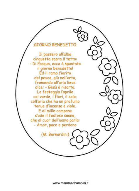 testi sulla pasqua scuola primaria poesie sulla pasqua giorno benedetto mamma e bambini