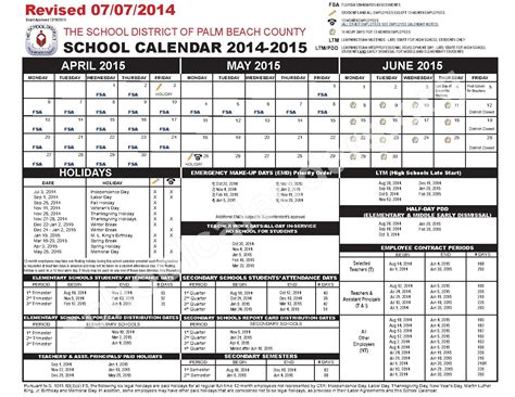 Palm County School Calendar 2015 Printable Running Log Template Book Covers