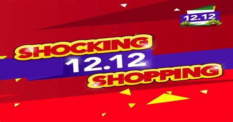 blibli harbolnas 1212 hari belanja online nasional 2015 sambut harbolnas2015