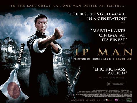 film semi action ip man wallpaper kung fu movies wallpaper