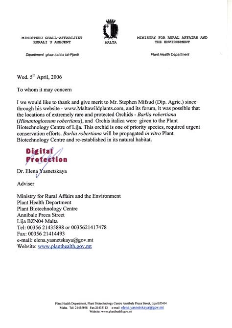 Promotion Letter Request format of request letter for promotion request for