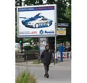 Car Insurance Армеец Armeec Tank Advertising Billboard