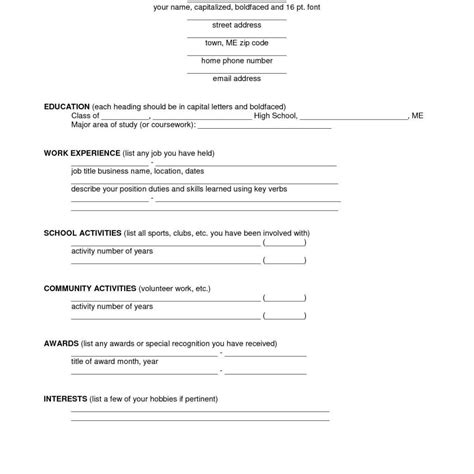 Fillable Resume Templates by Extremely Inspiration Fill In The Blank Resume 13 Fillable