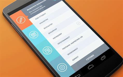 design application menu 44 mobile android app interfaces for design inspiration