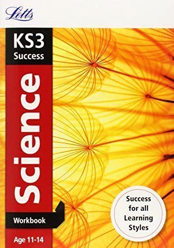 ks3 english complete coursebook ks3 science complete coursebook letts ks3 revision success new curriculum scienze natura