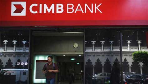 cimb bank bumper profits government pressure to drive asia s