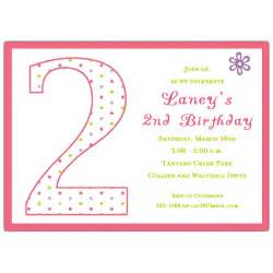 wording for birthday invitation card 2 2nd birthday dots invitations paperstyle