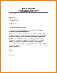 Follow Up Letter Template 6 Follow Up Letter Resumed