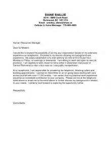 assistant cover letter no experience cover letter