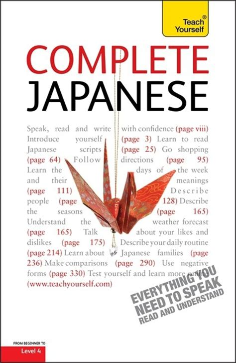 how to read japanese complete japanese beginner to intermediate course learn