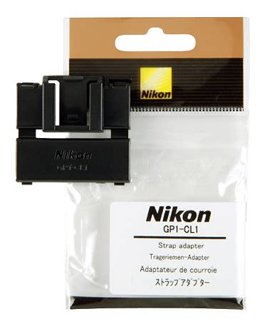 nikon gp1 cl1 camera strap clip