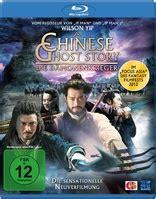 film cina blu a chinese ghost story blu ray germany