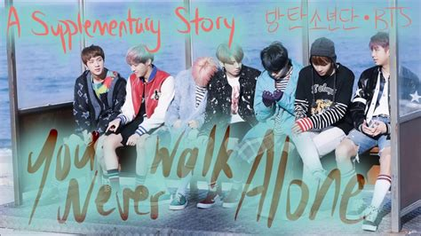 a supplementary story you never walk alone lyrics bts 방탄소년단 a supplementary story you never walk alone