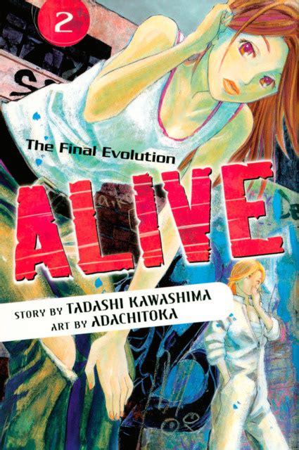 alive the evolution 19 volume 19 issue