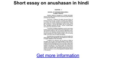 Anushasan Essay In by Essay On Anushasan In Docs