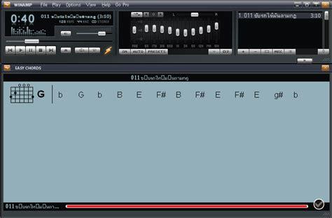 implosion full version 1 1 0 easychord 1 0 full version gado gado