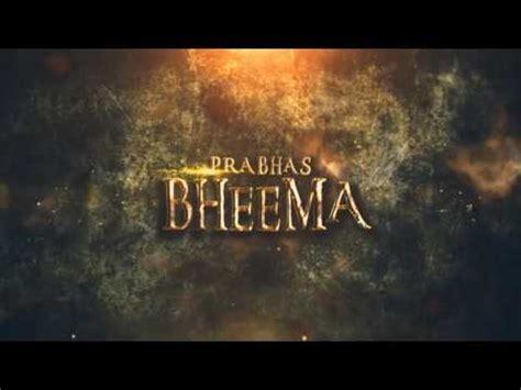 mahabharata s s rajamouli upcoming movie 2020 youtube ss rajamouli mahabharata upcoming 2020 movie youtube