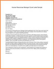 10 exles of unsolicited application letter bussines