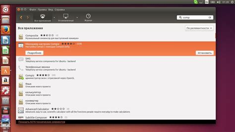 guide for ubuntu user guide for ubuntu 1404 ubuntu 14 04 trusty tahr lts