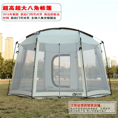 folding cer awning aliexpress com buy super lightweight folding cing