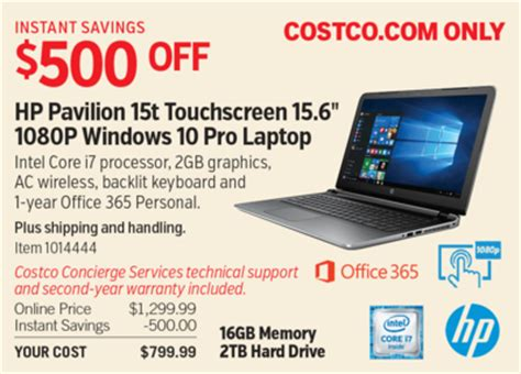 "costco deal hp pavilion 15t touchscreen 15.6"" 1080p"