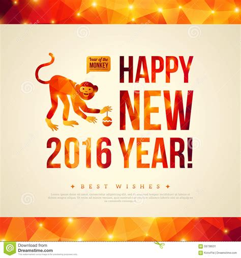 new year greetings phrases for monkey year happy new year 2016 greeting card year of stock