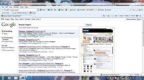 How To Search Random On Random Search From D Kogami S Spot Photo 17027514 Fanpop